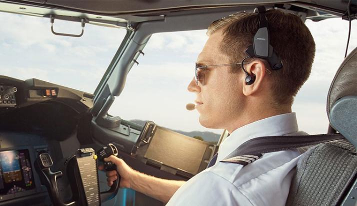 Pilot Gözlüklerinin Hikâyesi